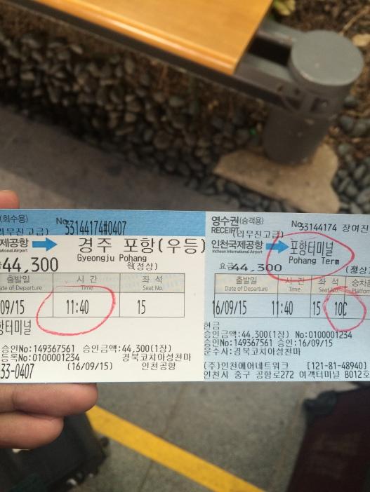 Vé bus từ Incheon airport đến Pohang
