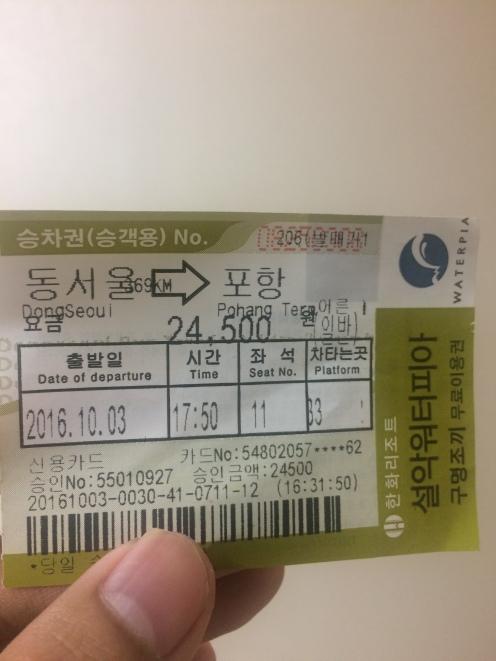 Vé bus từ DongSeoul đến Pohang
